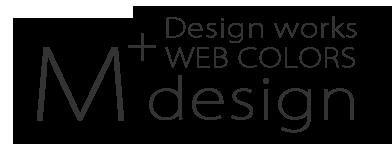 福島市でデザインのご依頼はデザインワークスウェブカラーズ